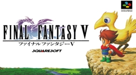final_fantasy_v_box_jap